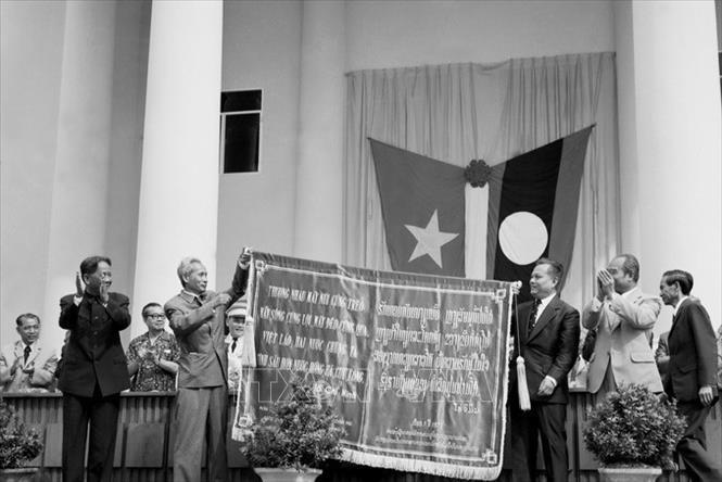 Kỷ niệm 57 năm Ngày thiết lập quan hệ ngoại giao Việt Nam