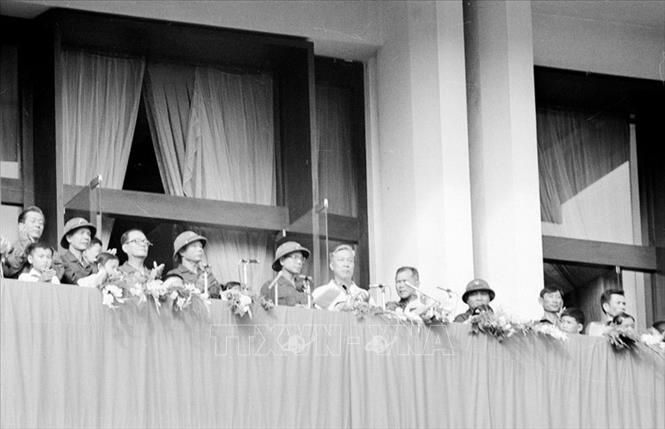 Kỷ Niệm 45 Năm Ngay Giải Phong Hoan Toan Miền Nam Thống Nhất đất Nước 30 4 1975 30 4 2020 Chiến Dịch Hồ Chi Minh Lịch Sử Trận Quyết Chiến Chiến Lược Cuối