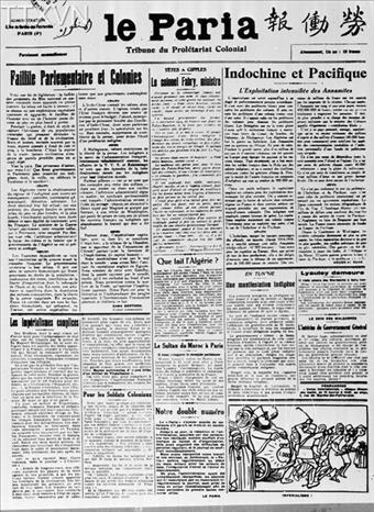 """Năm 1921, để tập hợp các lực lượng cùng chí hướng, Nguyễn Ái Quốc cùng một số đồng chí châu Á có mặt ở Paris sáng lập Hội Liên hiệp thuộc địa, Hội ra tờ báo :""""Người cùng khổ"""" làm cơ quan ngôn luận của Hội. Nguyễn Ái Quốc vừa là chủ bút, vừa là phóng viên, vừa là người biên tập chính. Báo"""